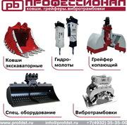 Ковши и навесное оборудование для спецтехники: Hitachi,  Komatsu,  Cat