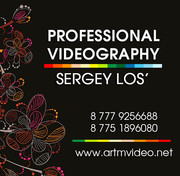 Видеосъемка свадеб,  Love Story,  юбилеев,  корпоративов и др.