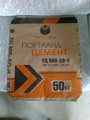 Цемент  оптом ПЦ 500 Д 0