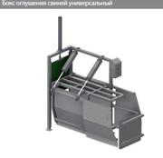 Оборудование для убоя свиньи,  КРС,  птицы «NIRO-TECH» и «REVIC»