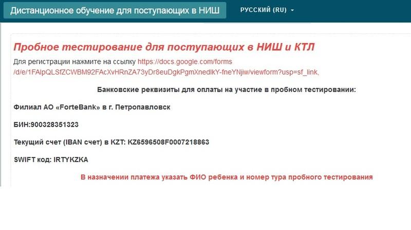 Доска объявлений петропавлов подать объявление о работе королев