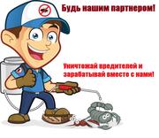 Требуется дезинфектор для совместных (партнерских) работ Петропавловск
